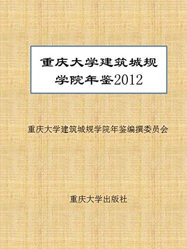 卡耐基口才训练教程_下载 智慧社会:大数据与社会物理学 (财富汇) pdf 免费