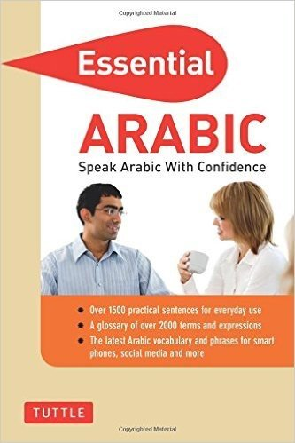 Essential Arabic: Speak Arabic with Confidence! (Self-Study Guide and Arabic Phrasebook) (Essential Phrase Bk)