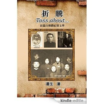 Toss about... (English Edition) [Kindle-editie]