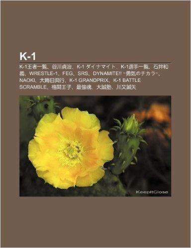 K-1: K-1wang Zh y L N, G Chu N Zh N Zhi, K-1 Dainamaito, K-1xu N Sh U y L N, Shi J Ng He Yi, Wrestle-1, Feg, Srs