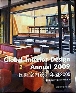 Global Interior Design Annual 2009 (2 vol)