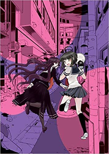 Danganronpa Another Episode: Ultra Despair Girls Volume 1