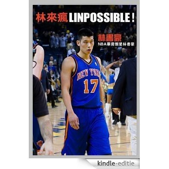 Jeremy Lin book! Linpossbile & Linsanity! NBA new star Chinese Asia Taiwan China (Chinese Edition) [Kindle-editie]