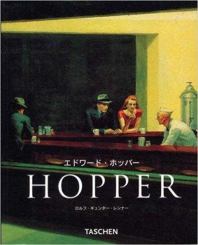 ホッパー NBS-J (タッシェン・ニューベーシックアートシリーズ)