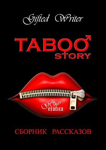 Taboo story: Сборник рассказов (Russian Edition)