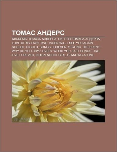 Tomas Anders: Al Bomy Tomasa Andersa, Singly Tomasa Andersa, Love of My Own, Two, When Will I See You Again, Souled, Gigolo, Songs F