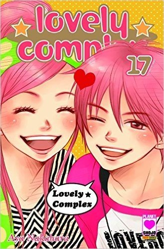 Lovely Complex 17