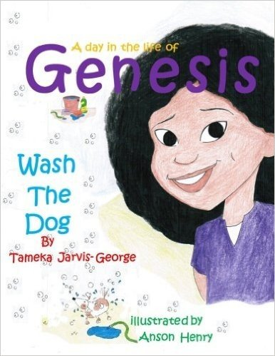 A Day in the Life of Genesis: Wash the Dog