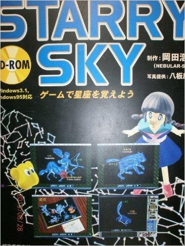 STARRY SKY―ゲームで星座を覚えよう