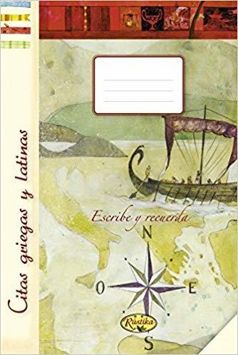 Citas griegas y latinas (Escribe y recuerda)