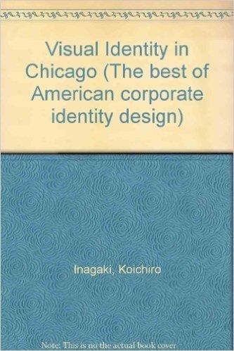 アメリカのコーポレート・アイデンティティ〈サンフランシスコ編〉 (The best of American corporate identity design)
