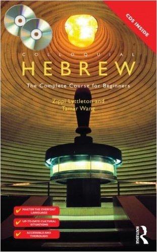 Colloquial Hebrew: 10