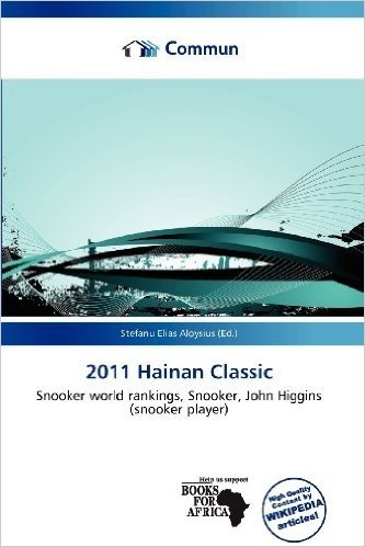 2011 Hainan Classic