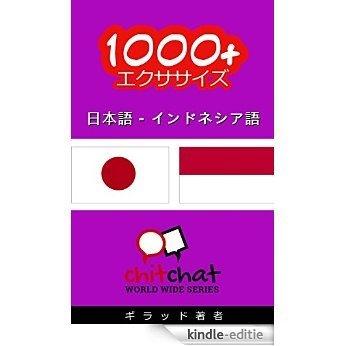 1000+ Exercises Japanese - Indonesian (ChitChat WorldWide) (Chinese Edition) [Kindle-editie]