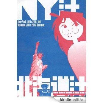 New York Jill Hokkaido Jill (Japanese Edition) [Kindle-editie]