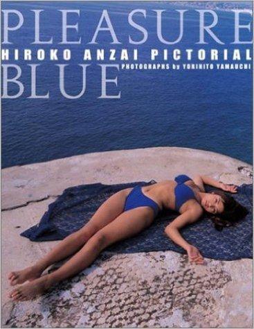 PLEASURE BLUE―安西ひろこ写真集