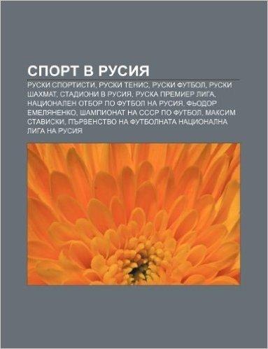 Sport V Rusiya: Ruski Sportisti, Ruski Tenis, Ruski Futbol, Ruski Shakhmat, Stadioni V Rusiya, Ruska Premier Liga