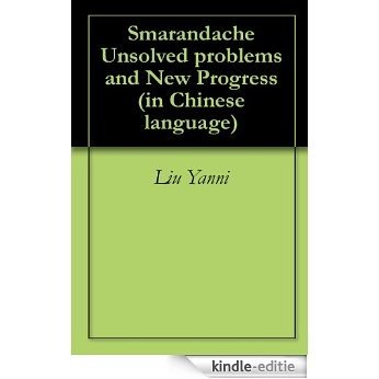 Smarandache Unsolved problems and New Progress (in Chinese language) (English Edition) [Kindle-editie]