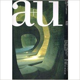 a+u (エー・アンド・ユー) 1997年 07月号 [特集 バルクリシュナ・ドーシ]