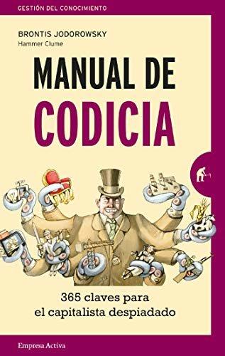 Manual de codicia (Gestión del conocimiento)