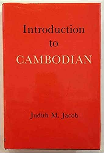 Introduction to Cambodian