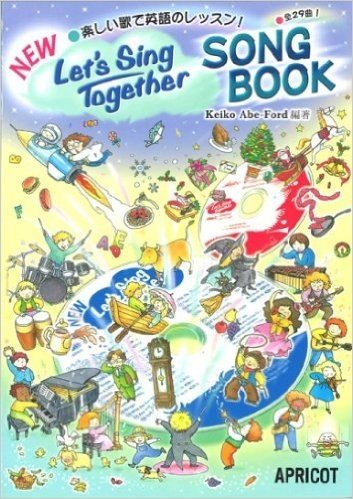 New Let's Sing Together Song Book