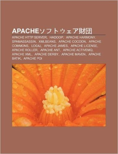 Apachesofutou EA Cai Tuan: Apache HTTP Server, Hadoop, Apache Harmony, Spamassassin, Xmlbeans, Apache Cocoon, Apache Commons, Log4j