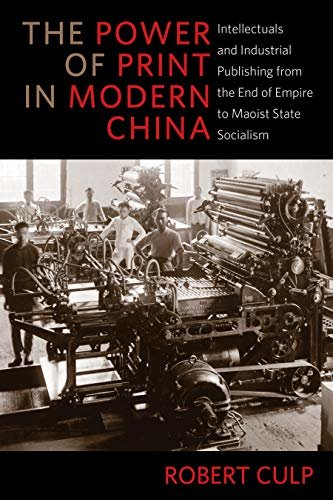 The Power of Print in Modern China: Intellectuals and Industrial Publishing from the End of Empire to Maoist State Socialism (Studies of the Weatherhead ... Columbia University) (English Edition)
