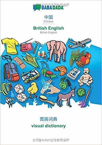 BABADADA, Chinese (in chinese script) - British English, visual dictionary (in chinese script) - visual dictionary