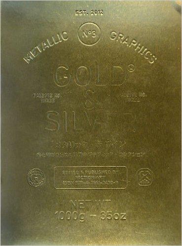 メタリック・デザイン  金と銀がきらめく世界のグラフィック・コレクション