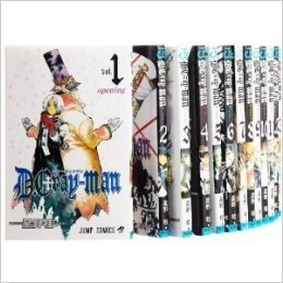 D.Gray-man 1-24 Set [Japanese]