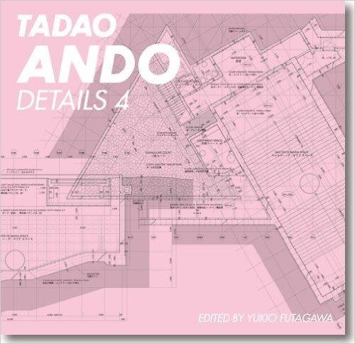 安藤忠雄ディテール集 4―TADAO ANDO DETAILS