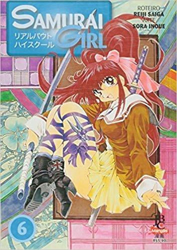 Samurai Girl - Volume 6