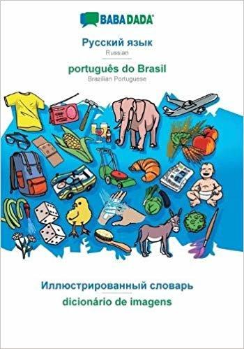 BABADADA, Russian (in cyrillic script) - português do Brasil, visual dictionary (in cyrillic script) - dicionário de imagens