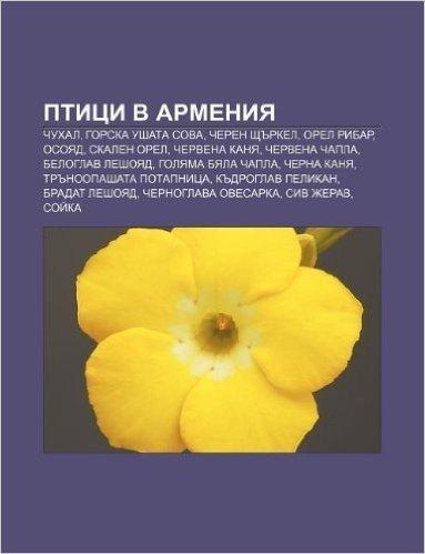 Ptitsi V Armeniya: Chukhal, Gorska Ushata Sova, Cheren Sht Rkel, Orel Ribar, Osoyad, Skalen Orel, Chervena Kanya, Chervena Chapla