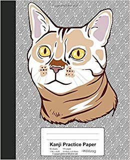 Kanji Practice Paper: Notebook Bengal Cat. Gifts for Cat Lovers. (Cats)