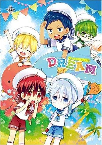 ほあた☆バスケット DREAM (Philippe Comics)