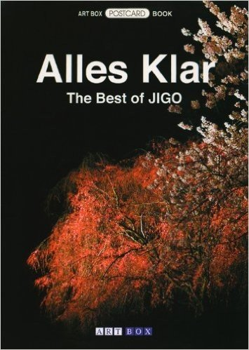 Alles Klar The Best of JIGO (ART BOX POSTCARD BOOK)