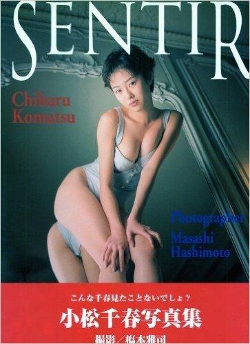 SENTIR―小松千春写真集