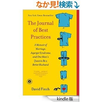 The Journal of Best Practices: A Memoir of Marriage, Asperger Syndrome, and One Man's Quest to Be a Better Husband (English Edition) [Kindle版]