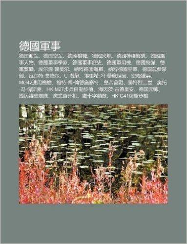 de Guo J N Shi: de Guo H I J N, de Guo K Ng J N, de Guo Qi Ng XIE, de Guo Hu Pao, de Guo Te Zh Ng Bu DUI, de Guo J N Shi Ren Wu