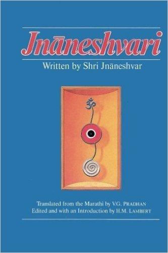 Jnaneshvari: Bhavarthadipika