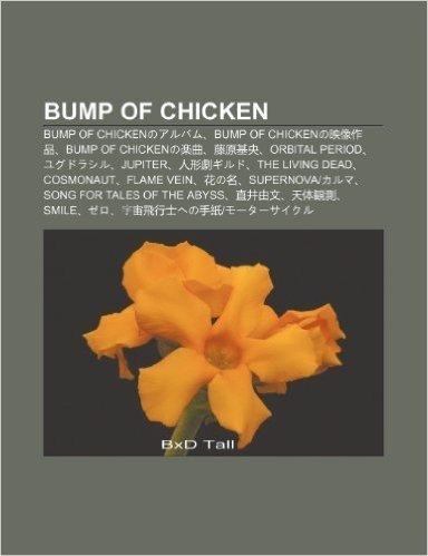 Bump of Chicken: Bump of Chickennoarubamu, Bump of Chickenno Ying Xiang Zuo P N, Bump of Chickenno Le Q, Teng Yuan J y Ng, Orbital Peri