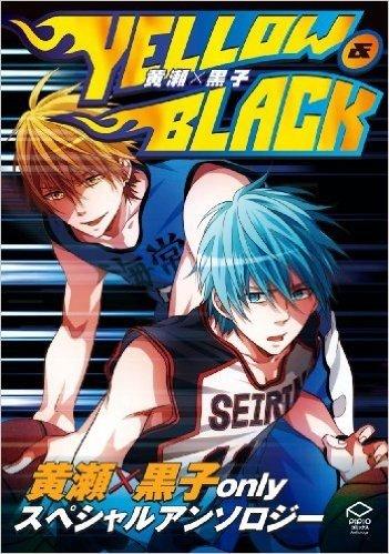 黄瀬×黒子YELLOW&BLACK (PIPIOコミックスAnthology)