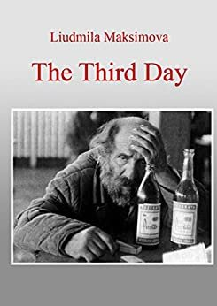 The Third Day (English Edition)