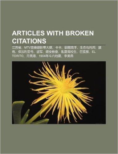 Articles with Broken Citations: Ji Ng S Sh Ng, MTV y N Le Lu y Ng Dai Da Ji Ng, K K, Xun Long G O Sh U, Sh Ng Tai W Tu B Ng, Qi Pao