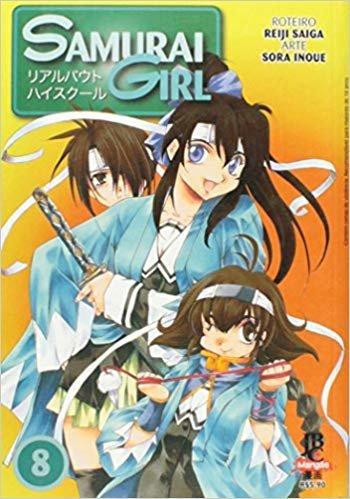 Samurai Girl - Volume 8