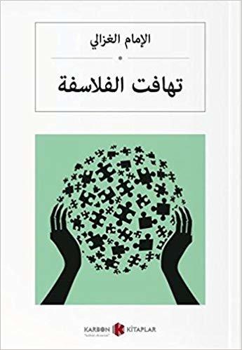 Filozofların Tutarsızlığı Arapça