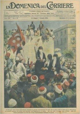 Donne arabe partecipano ai cortei per la liberazione dei notabili egiziani.