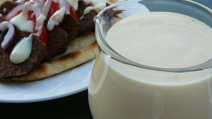 download Maritime Donair Sauce